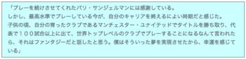 スクリーンショット 2013-05-18 8.02.38.png