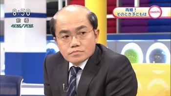 suidoubashihakase-hage.jpg