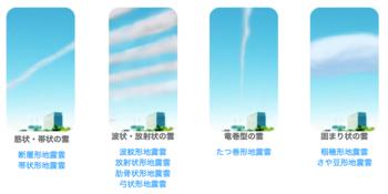 スクリーンショット 2013-05-18 23.40.01.png